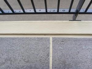 Balkonvloer